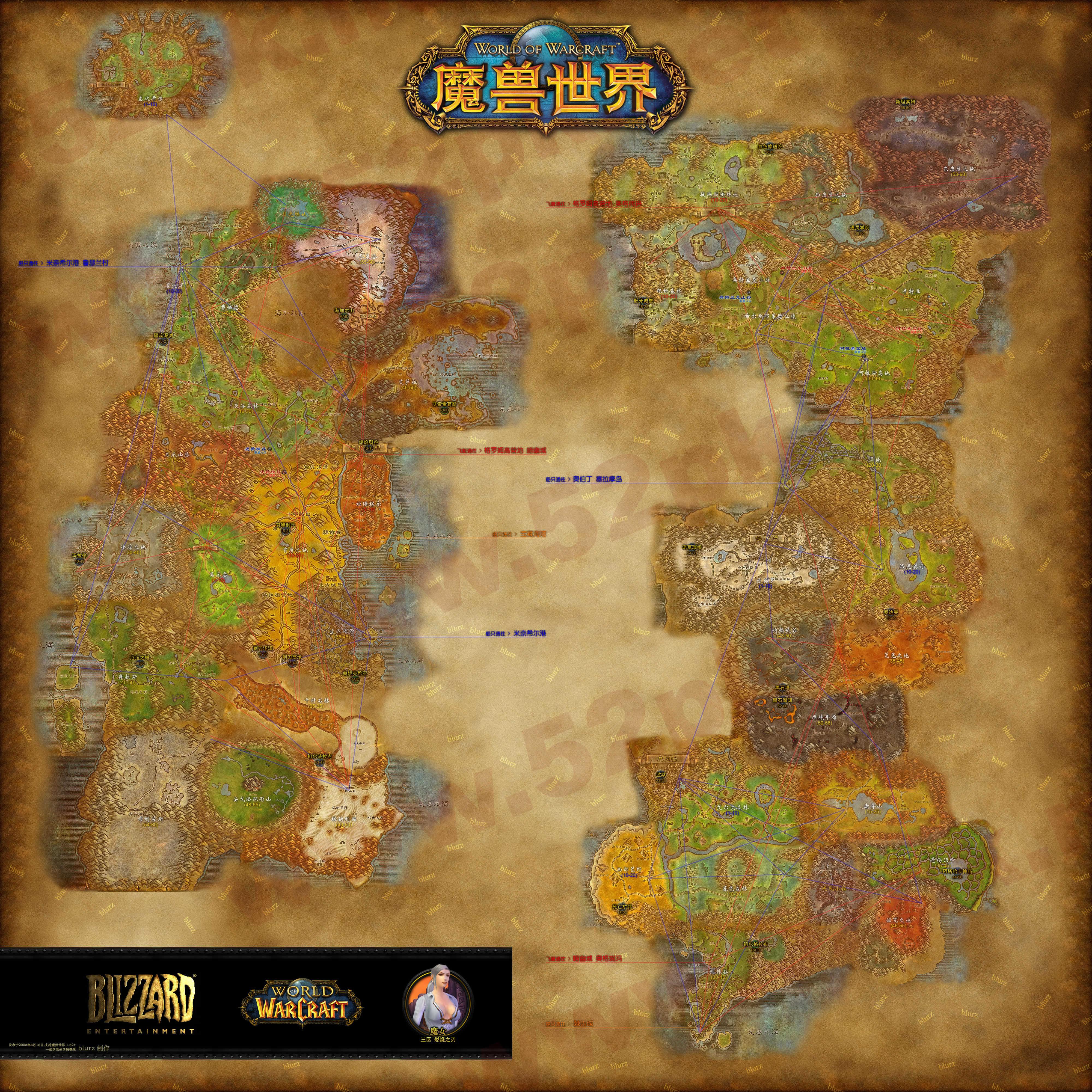 魔兽世界世界地图 52pk魔兽世界 wow.52pk.net